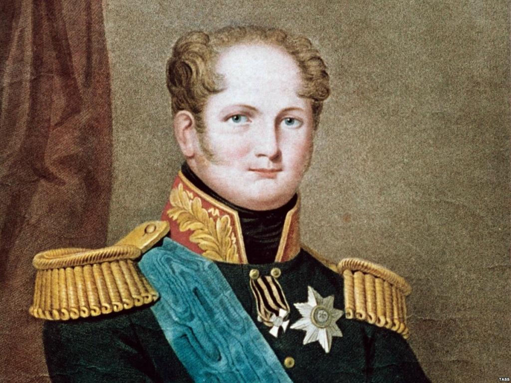 Военные плеяды Наполеона и Александра. Часть I