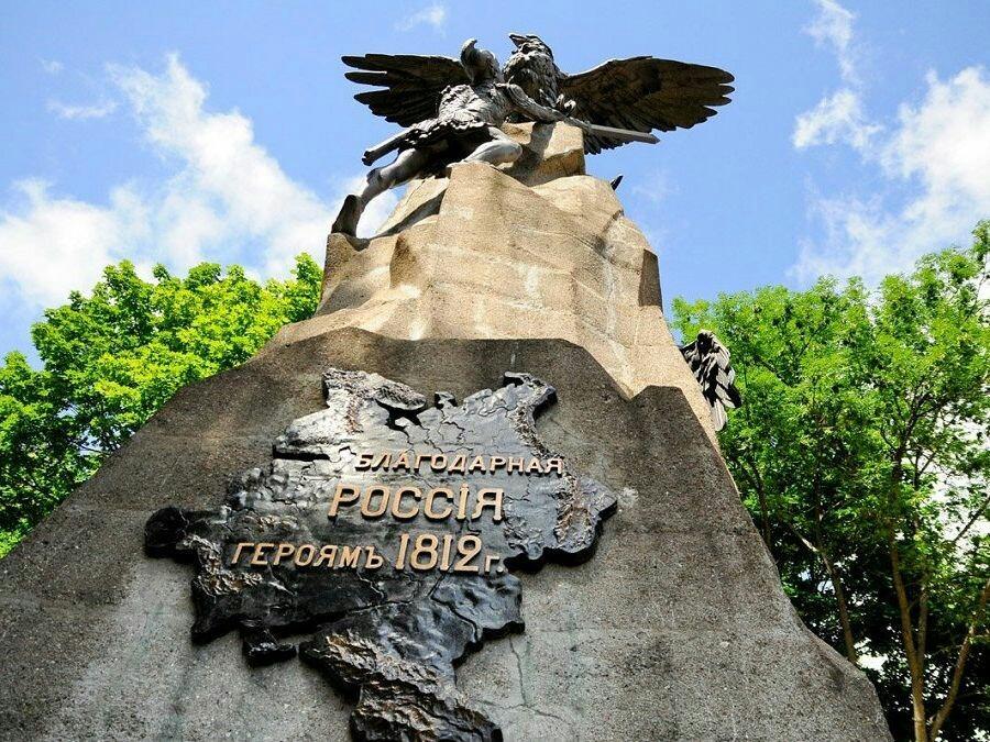 Памятники Отечественной войны 1812 года