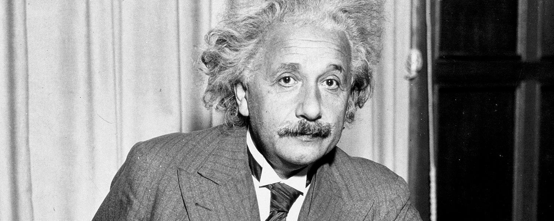 Теория относительности Альберта Эйнштейна