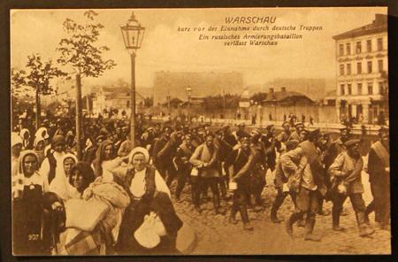 Варшава в кольце