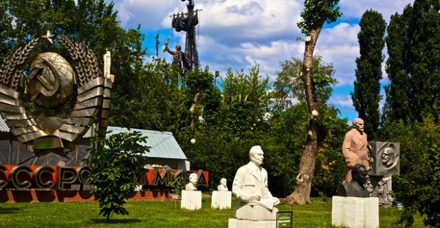 Парк Грутас – музей советского прошлого