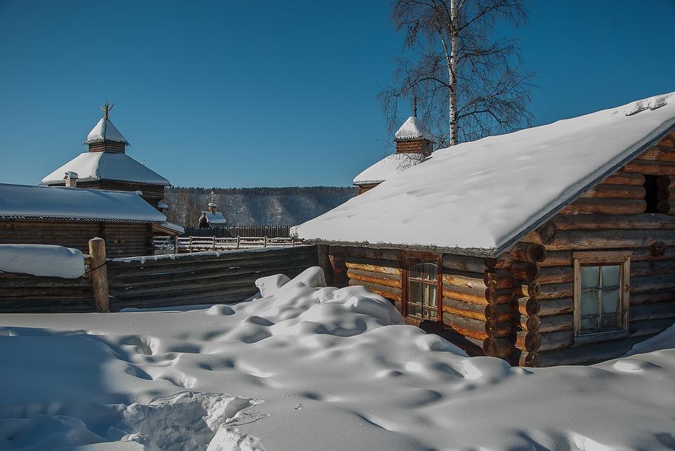 Сибирь как текст: идея, прием, культура