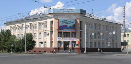 Обращение руководства Сибирского отделения РАН ко всей научной общественности России