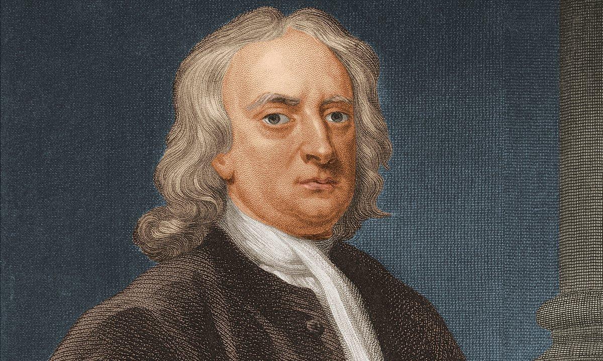 Срез научного континуума: 1684