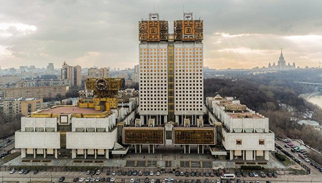 Заявляем об отказе вступить в новую «РАН»