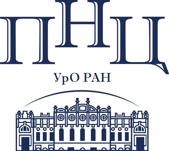 Обращение Президиума Уральского отделения РАН
