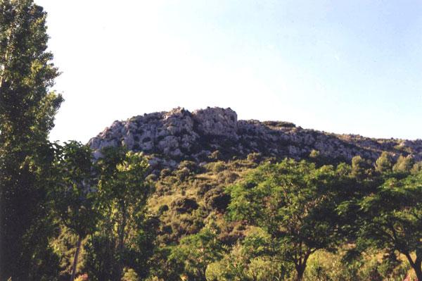 Пещера Араго