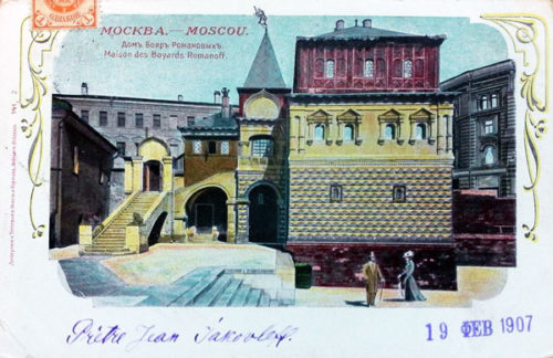 Уникальный музей в Зарядье