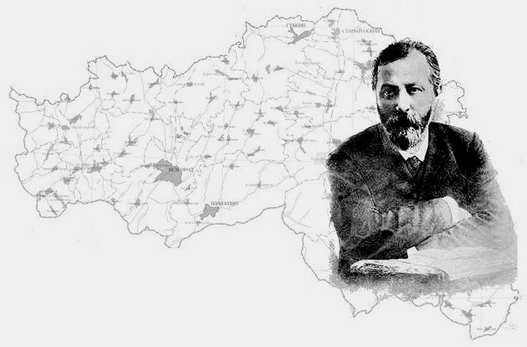 Иван Гревс и градоведческая традиция