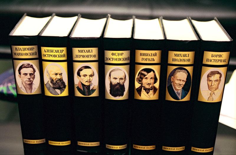 «Наша литература – больше, чем просто литература»
